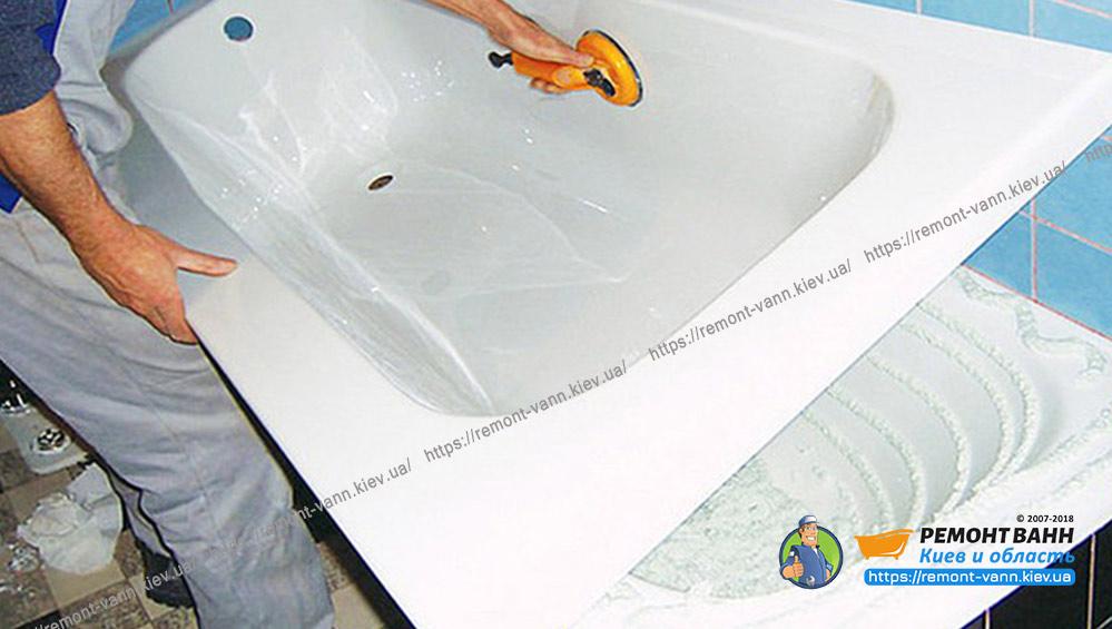 Заказать в Киеве - ванну в ванне.