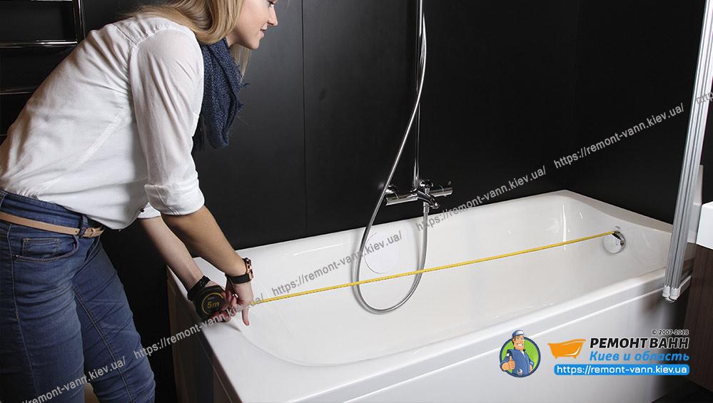 Как правильно замерить ванну?
