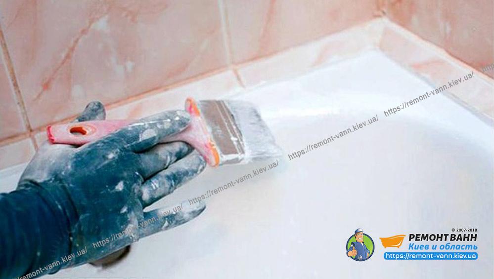 Эмалировка ванны пульверизатором